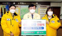 한국 나눔연맹, 안동지역 저소득층에 라면 500박스 기탁