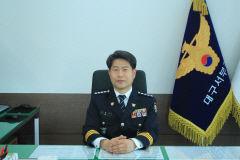 [프로필] 김영수 제34대 대구서부경찰서장 취임