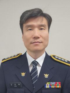 [프로필] 김우태 울릉경찰서장 취임