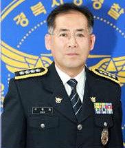 신임 서동현 경주경찰서장