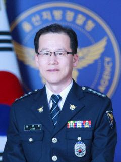 [프로필] 장근호 안동경찰서장 취임