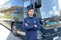 대구FC, 주장에 김진혁 선임…2021시즌 등번호도 공개