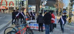 상주시민단체, BTJ열방센터 허가 취소 서명운동