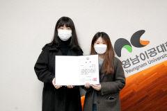 대구 영남이공대, 보건복지부 대학생 금연 서포터즈 장관상 수상