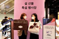 [포토뉴스] 신세계 2월10일까지 설 선물 특설 행사
