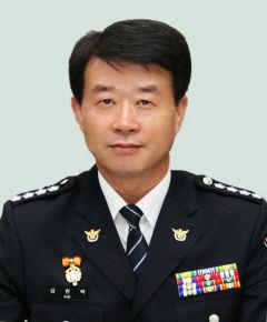 [프로필] 김한탁 경북 구미경찰서장