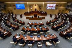 경북도의회 올해 첫 임시회 개회...도정 및 도교육청 업무 보고 받아