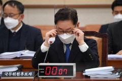 문 대통령, 박범계 청문보고서 27일까지 재송부 요청…임명 강행 수순