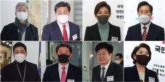 국민의힘 서울·부산시장 보궐선거 예비경선 확정…서울 8명·부산 6명