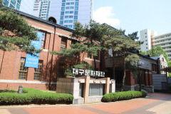 '예술인 권익 보호' 위해 변호사·변리사·노무사·회계사 컨설팅 지원