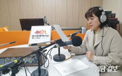 [동네뉴스] 성서공동체FM 서현정 MC
