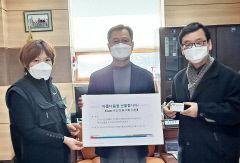 안동시 강남동 지역사회보장협의체, 한솔미용실 재능기부 통한 미용 이발 서비스 지원