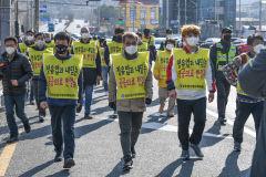 [포토뉴스] '정유엽과 내딛는 공공의료 한걸음' 청와대까지 행진 출발