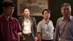 [연예가] 영화 '멀리 가지마라' 3월 개봉