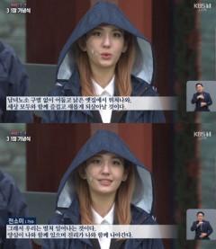 가수 전소미,  제102주년 3·1절 기념식 독립선언문 낭독