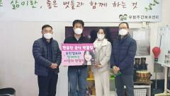 '미스트롯2' 전유진 선한 영향력···전유진 팬들도 기부천사로 변신