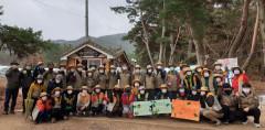경주국립공원에서 다채로운 '국립공원의 날' 행사 열려