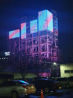 구미국가산업단지, 재생의 불빛 켜다...야간경관 조성사업 점등식