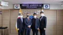 경북 구미세관, 모범납세자·세정협조자 표창장 수여