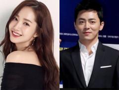 배우 조정석·박민영 모범납세자 선정, 국세청 홍보대사로 위촉 예정