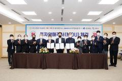 경북 구미시, 3개사와 1천억원대 투자양해각서(MOU) 체결