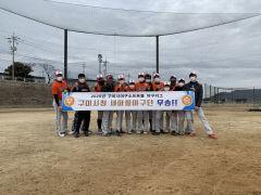구미시청 새마을야구단, 구미 야구소프트볼 리그 우승