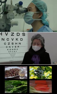 '명의' …백 세 시대, 실명을 피하는 방법…황반변성, 당뇨망막병증 등 망막질환의 예방과 치료법