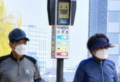 [포토뉴스] 신호등으로 보는 '미세먼지 상태'