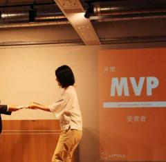 [대구 아가씨 일본 직장생활기] (20) 일본 회사서 MVP 먹었어요