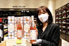 [포토뉴스] 대구신세계, '와인창고 방출전'