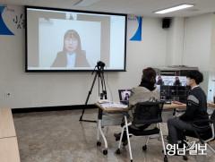 2021 희망달서 온라인 취업박람회