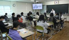 경북대병원, 중학교 5곳서 찾아가는 교육기부사업