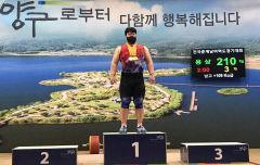 안동 중앙고 남지용, 전국 춘계역도대회서 3관왕 차지