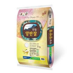 안동 양반쌀, 2021년 경북 6대 우수브랜드 쌀 선정