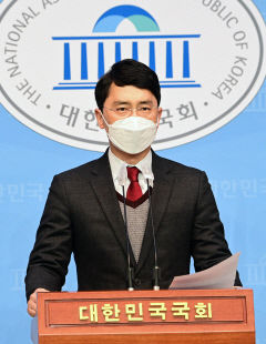 김병욱 의원 국민의힘 복당 신청서 제출 …무리 없이 복당될 듯