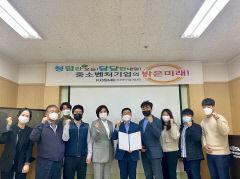 중진공 경북남부지부, 청렴실천결의대회 실시