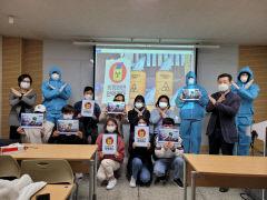 대구대 국제관계학과, 일본 원전 오염수 해양방출 반대 캠페인 진행