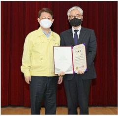 대구한의대, 기초교양대학 김종철 교수 제5기 대구시 지방분권협의회 위원에 위촉