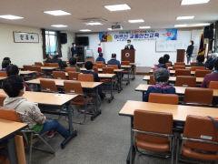 경상북도교통문화연수원 , 고령군 어르신 교통안전교육