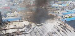 대구 북구 침산동 식품공장서 불…30여분 만에 진화