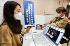 [포토뉴스] 대구출입국·외국인사무소, 대학 방문 유학생 지문 등록