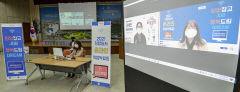 [포토뉴스] '82명에 기회' 온라인 취업박람회