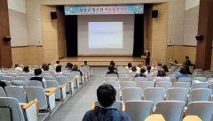 달성군청소년상담센터, 청소년카운슬러대학 개강