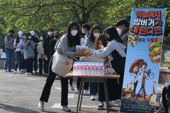 [포토뉴스] 아침 챙겨 드세요, 대구대 천원의 아침밥