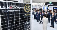 [포토뉴스] 국제그린에너지엑스포 LG전자 부스에 전시된 솔라 패널