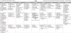 5월1일(토) TV 편성표