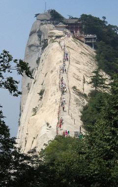[김봉규 기자의 '지구촌 산책' .1] 중국 화산 창룡령