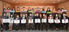 대구 남구청-남부교육청-초·중 8개교, 예술단 운영 협력