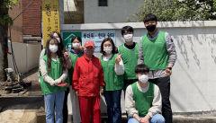 대구청년봉사단, 동인동 경로당 2곳서 청소 봉사활동