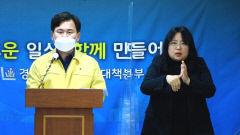 경북 경주 건천읍서 사흘간 24명 코로나 확진…시장도 자가격리